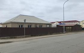 4-комнатный дом, 172.5 м², 10 сот., мкр Атырау, Кайыржан Рысмагамбетов 50 за 27 млн 〒