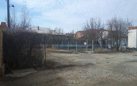 5-комнатный дом, 116.8 м², 1134 сот., Жилгородок, Кулсаринская 3 за 60 млн ₸ в Атырау, Жилгородок