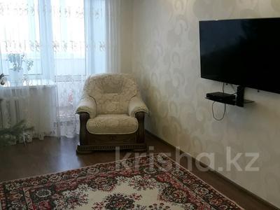 3-комнатная квартира, 66 м², 5/6 эт., Мухита 97 за 14.5 млн ₸ в Уральске — фото 6