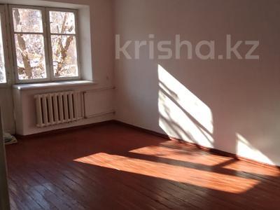 2-комнатная квартира, 45 м², 3/4 этаж, Койгельды за 8.8 млн 〒 в Таразе