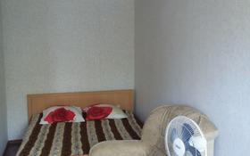 1-комнатная квартира, 37 м², 3/5 этаж посуточно, Альфараби 38 — Абая за 5 000 〒 в Костанае
