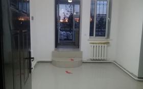 Помещение площадью 160 м², проспект Кабанбай батыра 42 за 40.5 млн ₸ в Нур-Султане (Астана), Есильский р-н