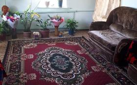 3-комнатный дом, 650 м², 6.5 сот., Бойжанова 88/1 за 10 млн ₸ в Кульсары