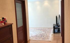 4-комнатная квартира, 92 м², 1/5 эт., 15-й мкр 53 за 25 млн ₸ в Актау, 15-й мкр