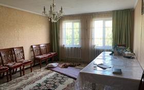 4-комнатный дом, 120 м², 8 сот., мкр Трудовик за 18 млн 〒 в Алматы, Алатауский р-н