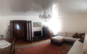 5-комнатная квартира, 107 м², 2/2 эт., Жайлау 30 за 20 млн ₸ в Кокшетау