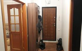 3-комнатная квартира, 68 м², 6/6 эт., Расковой 4 — Пушкина за 7 млн ₸ в Жезказгане
