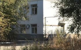 Офис площадью 700 м², Жилгородок за 148 млн ₸ в Актобе, Новый город