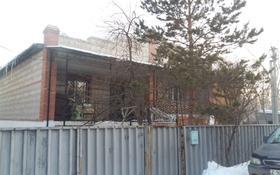6-комнатный дом, 220 м², 9.1 сот., Мкр.Чубары — Арай за 80 млн 〒 в Нур-Султане (Астана), Есиль р-н