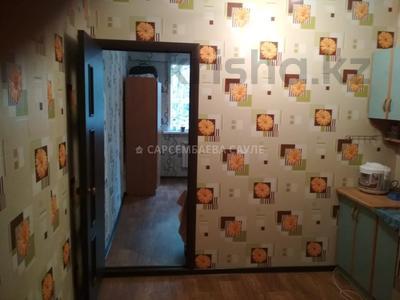 1-комнатная квартира, 24 м², 3/5 эт., Торайгырова за 7 млн ₸ в Алматы, Бостандыкский р-н — фото 2