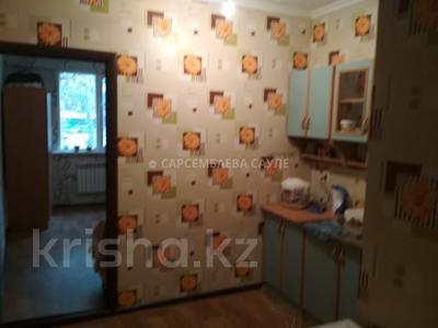 1-комнатная квартира, 24 м², 3/5 эт., Торайгырова за 7 млн ₸ в Алматы, Бостандыкский р-н — фото 3