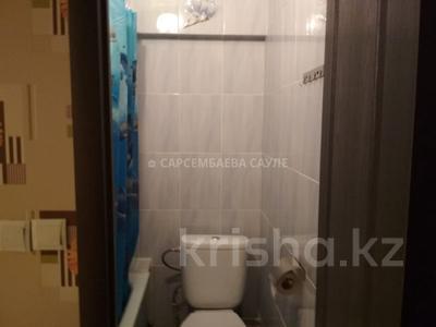 1-комнатная квартира, 24 м², 3/5 эт., Торайгырова за 7 млн ₸ в Алматы, Бостандыкский р-н — фото 5