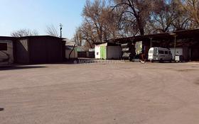 Промбаза 48.88 соток, Гётте за 1 млн ₸ в Алматы, Турксибский р-н