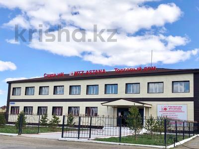 Коммерческое здание за 155 млн 〒 в Нур-Султане (Астана), Сарыаркинский р-н