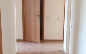 3-комнатная квартира, 86.3 м², 1/9 этаж, Ул.Е 16 2/2 за 27 млн 〒 в Нур-Султане (Астана), Есиль р-н