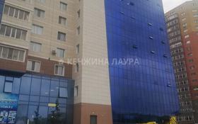 1-комнатная квартира, 37 м², 20/24 этаж, проспект Богенбай батыра — Республика за 9.8 млн 〒 в Нур-Султане (Астана), Сарыаркинский р-н