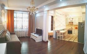 1-комнатная квартира, 56 м², 5/10 эт. посуточно, Каирбекова 35А — Гоголя за 7 000 ₸ в Алматы, Медеуский р-н