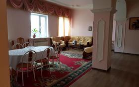 5-комнатный дом посуточно, 190 м², Революция за 20 000 ₸ в Уральске