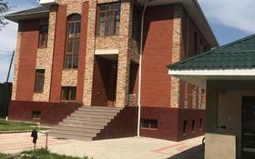 10-комнатный дом, 516 м², 24 сот., мкр Карагайлы, Кали Надырова 54а за 144 млн ₸ в Алматы, Наурызбайский р-н