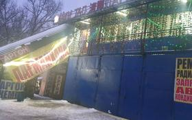 аренда за 300 000 〒 в Алматы, Алатауский р-н