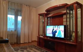2-комнатная квартира, 45 м², 3 эт. по часам, Сейфуллина & — Толеби за 1 500 ₸ в Алматы, Алмалинский р-н