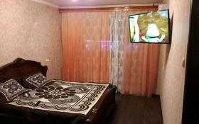 1-комнатная квартира, 41 м², 7/9 эт. посуточно, Набережная 1 — Торайгырова за 7 000 ₸ в Павлодаре