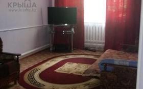 4-комнатный дом, 133 м², 10 сот., Мкрн. Привокзальный (21) 309 за 12 млн ₸ в Кульсары