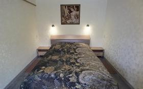 1-комнатная квартира, 32 м², 5/5 эт. посуточно, Маяковского 6 за 8 000 ₸ в Усть-Каменогорске