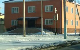 Здание, Капцевича 182 — Габдуллина площадью 750 м² за 2 000 ₸ в Кокшетау