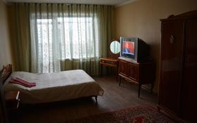 1-комнатная квартира, 40 м², 3/13 этаж посуточно, 7 мкр 13 за 5 000 〒 в Костанае