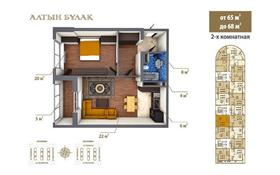 2-комнатная квартира, 66 м², 7/18 эт., ул. Брусиловского 167 за 19.8 млн ₸ в Алматы, Алмалинский р-н
