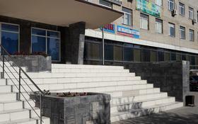 Офис площадью 1154.8 м², Маресьева 105 — Сатпаева за 2 500 ₸ в Актобе, Новый город
