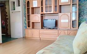 2-комнатная квартира, 54 м² посуточно, Ауэзова 42 за 7 000 〒 в Экибастузе
