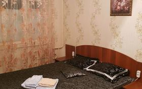 2-комнатная квартира, 54 м², 1/5 этаж по часам, 12-й мкр 21 за 1 000 〒 в Актау, 12-й мкр