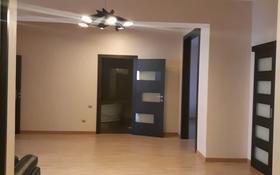 3-комнатная квартира, 220 м², 4/5 эт., Маресьева — Центр города за 95 млн ₸ в Актобе
