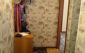 3-комнатная квартира, 48 м², 1/5 этаж, улица Каирбекова 373 за 9 млн 〒 в Костанае