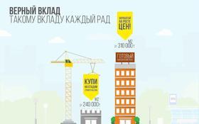 1-комнатная квартира, 51.64 м², 5/5 этаж, Шаймердена Косшыгулулы — Бейсековой за ~ 11.9 млн 〒 в Нур-Султане (Астана), Сарыаркинский р-н