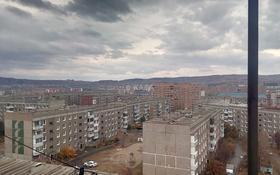 3-комнатная квартира, 81 м², 12/12 этаж, Жастар 39/1 за 12.6 млн 〒 в Усть-Каменогорске