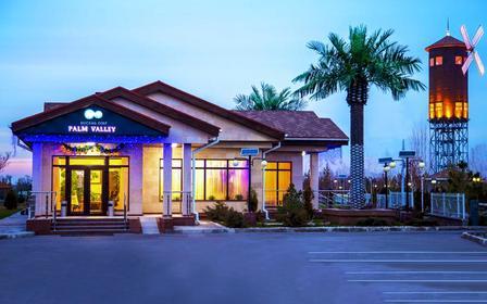 КГ Palm Valley