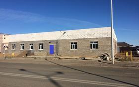 Здание площадью 480 м², Алаш 18 А — Достык за 55 млн 〒 в Уральске