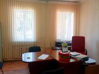 Офис площадью 20 м²