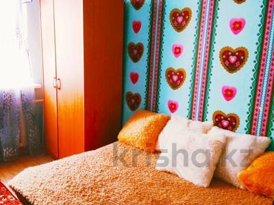 2-комнатная квартира, 48 м², 1/5 этаж посуточно, Муканова 2 — Университетская за 9 000 〒 в Караганде, Казыбек би р-н — фото 6