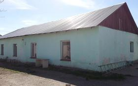 Помещение площадью 180 м², Писарева 63 за 23 млн 〒 в Караганде, Казыбек би р-н