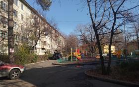 3-комнатная квартира, 62 м², 5/5 этаж, Кунгурская за ~ 16.3 млн 〒 в Алматы, Турксибский р-н