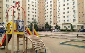 3-комнатная квартира, 90 м², 1/9 этаж посуточно, СарыАрка 40 за 16 000 〒 в Атырау