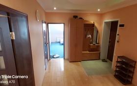 3-комнатная квартира, 130 м², 5/5 этаж помесячно, улица Ескалиева 293 за 200 000 〒 в Уральске