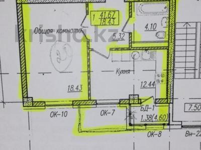 1-комнатная квартира, 39.5 м², 5/5 эт., улица Е 495 — проспект Мангилик Ел за 13 млн ₸ в Астане, Алматинский р-н — фото 5