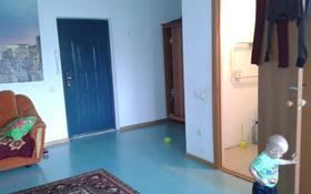 1-комнатная квартира, 42 м², 4/6 эт., Текстильщиков 12 за 6.3 млн ₸ в Костанае
