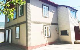 8-комнатный дом, 162 м², 10 сот., Карасай за 13 млн 〒 в Алматинской обл., Карасай