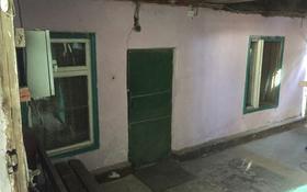 8-комнатный дом, 128.4 м², 6.7 сот., Грановского 68 за 24.9 млн ₸ в Алматы, Алмалинский р-н
